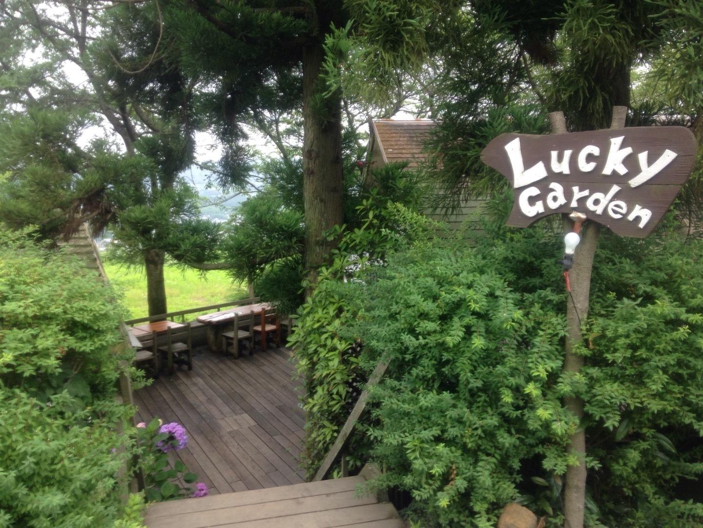ガーデン ラッキー