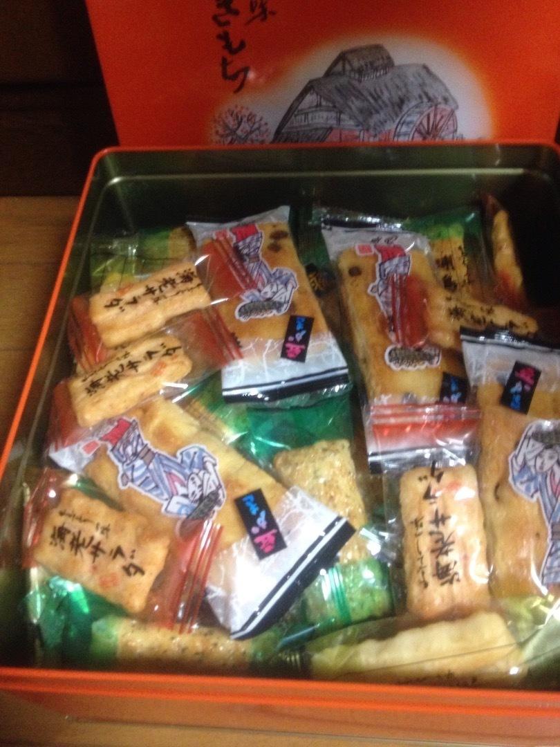 高山 製菓